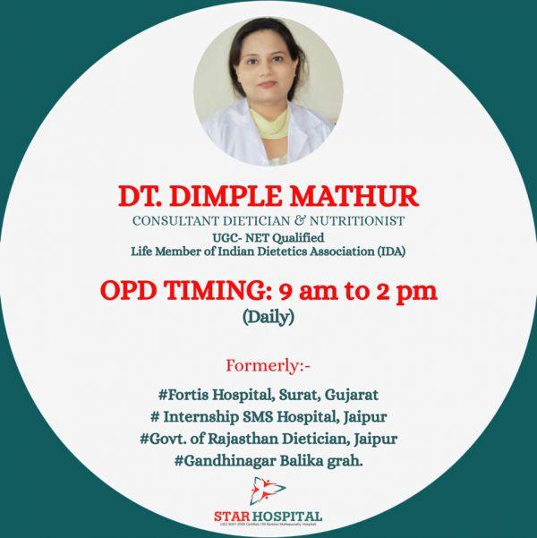 Dimple Mathur